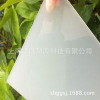 【乳白色聚碳酸酯板】厂家直销拜耳进口料3mm乳白色聚碳酸酯pc板