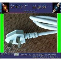 厂家批发 国标电源线 优质品字尾电脑电源线插头线 主机使用1.8米
