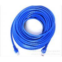 成品路由器网线 宽带线 上网线 8芯电脑连接线 15米