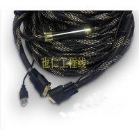 15米DVI-D转HDMI高清信号线,DVI24 1对HDMI转接线15米DVI
