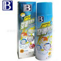 保赐利汽车空调清洗剂B-1819 免拆型空调管道清洁剂杀菌去味500ml