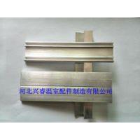河北兴睿铝业专业生产供应阳光板铝压条铝收边铝中接等温室专用配件,价廉质优