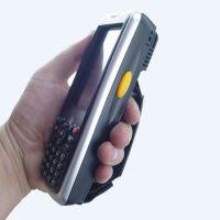 CI360智能工业电话