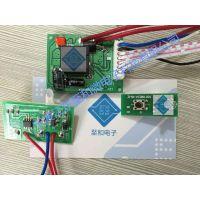 家用超便携式吸尘器扫地机控制电路板线路板PCBA,定制开发生产家用电器/汽车/医疗电子等控制电路板