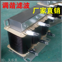 厂家重磅来袭CKSG-0.96/0.45-7%低压串联电抗器