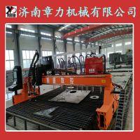 龙门数控火焰切割机  钢格板切割机 数控焊割设备 【品质上乘】