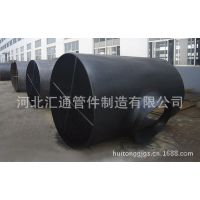 盐山三通厂直销 焊接三通 大口径三通 对焊三通