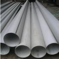 佛山不锈钢流体管 环保设备用不锈钢工业管 304L酸洗不锈钢管