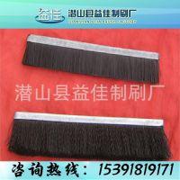 厂家供应毛刷条 条刷毛刷条,密封毛刷条,尼龙毛刷条