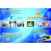 【印产品目录送电子目录】供应电子行业产品目录拍照设计印刷制作