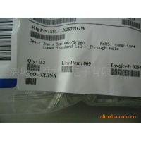 Lumex原装现货SSL-LX2577IGW  绿,红LED