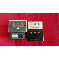 镇江市 丹徒区润峰电器有限公司专业生产销售DXN系例高压带电显示装置