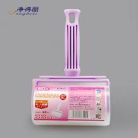 优可衣服物除尘滚刷毛器粘毛器沾粘毛刷除尘器粘尘纸可撕式滚筒