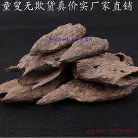 厂家直销越南广南天然沉香片 香熏料 原料 优质越南原料