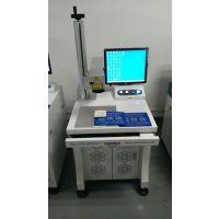 深圳五金塑胶激光镭雕机五金模具激光镭雕机