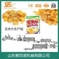供应双螺杆膨化设备玉米片生产线