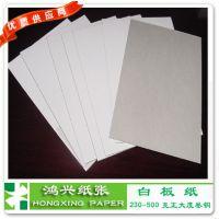 广州热卖绿标粉灰纸|建晖灰底白板纸月饼纸盒|厂家直销量大从优