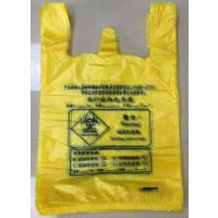 武汉专业医疗垃圾袋 42*48 1.5丝背心式医疗废物垃圾袋 全新料优质低价垃圾袋