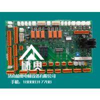 巨人通力电梯配件/巨通/LCECCBS/722083 H03/轿顶板/KM722080G11