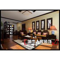【烟台城市人家】【大成门】110平庄重优雅中式风格