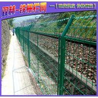 双赫供应呼伦贝尔1.8米高绿色铁丝围栏网