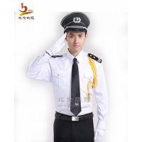 上海工厂工作服 保安服定做