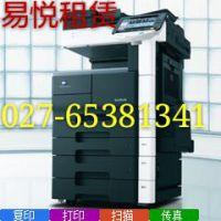 武汉黑白多功能复印机、一体机出租、打印机、复印机出租、办公设备租赁、九成新包耗材 免维修免押金 柯美