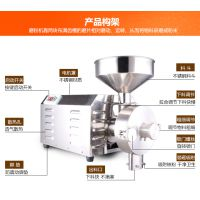 旭朗HK-860五谷杂粮磨粉机 专业供应北京各超市店面养身粉现磨现卖 颗粒研磨机