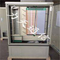 144金属光交箱光缆交接箱DF 配线箱 落地交接箱144芯光交箱