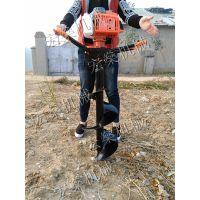 优质汽油挖坑机 大直径挖坑机 宏燊机械