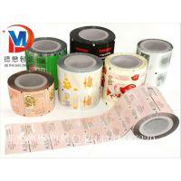 顶呱呱火锅底料包装卷膜价格复合包装卷膜 铝箔包装卷膜专业生产厂家