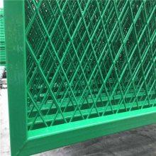建筑工地使用钢笆片 广东踩踏加厚钢笆片 钢板网片厂家定制