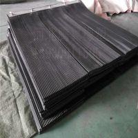 厂家批发 电厂传送设备防尘帘 防尘密封条 防尘胶条