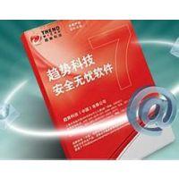 广东供应ESET NOD32防病毒软件 中小企业板 10U