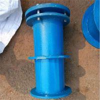 阳春市预埋防水套管,郑州海畅清,建筑预埋防水套管