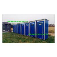 郑州移动公厕,河北生态厕所,武汉移动厕所,三门峡金属雕花厕所厂家直销