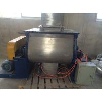 普友粉体WZ-1000无重力混合机、饲料、调味品、添加剂混合机