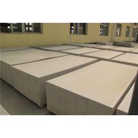 沈阳家庭装修用瑞尔法硅酸钙板硅藻土材质高强度新型环保建材
