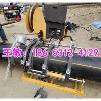 PE燃气管道焊接机 全自动pe管焊机 pe管热熔对接机 创铭 天然气管道焊接设备