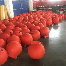 汉中40公分水上浮球 海上聚乙烯浮标 优质抗老化塑料浮体