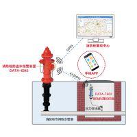 智能消防栓、智能消防栓监控