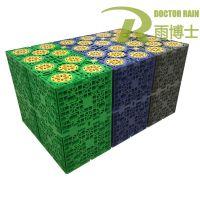 厂家直销广东雨博士雨水回收利用系统、雨水给排水设备