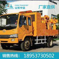多功能养护车设备型号,中运ZLQ5090TYH多功能养护车