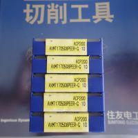 住友刀具TNMG160404N-GU T1000A 车削刀片