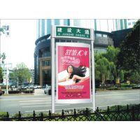 承接设计 生产路名牌广告灯箱 路牌滚动灯箱 乡镇指示牌(宿迁鑫翔)
