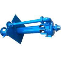 液下渣浆泵、振达水泵、液下渣浆泵哪个比较好
