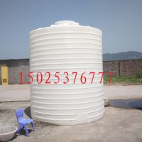 baidu10吨塑料水箱生产厂家直销塑料大桶