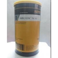 正品克鲁勃KLUBER AMBLYGON TA15/2轴承高温润滑脂