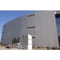 北京美岩板12MM天津美岩板河北美岩板水泥板清岩板雪岩板装饰板雕刻水泥板forex