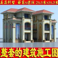 紧凑经济实用二层小型别墅CAD图纸(含效果图)24.5x14.3米